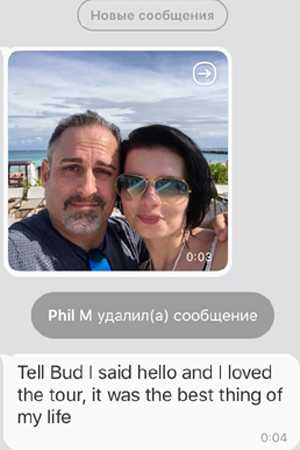 Phil Got Engaged!